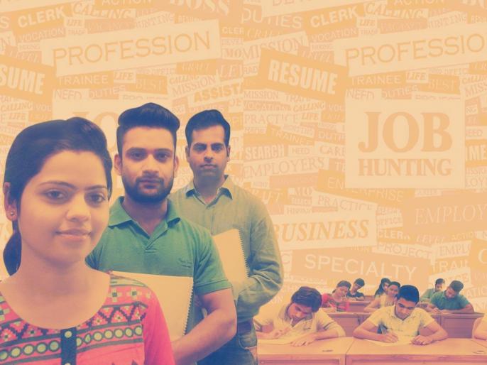 RSMSSB Recruitment: Steno, Librarian and pharmacist exam date out, rsmssb.rajasthan.gov.in | RSMSSB Recruitment: राजस्थान कर्मचारी बोर्ड ने जारी किया स्टेनो, लाइब्रेरियन और फार्मासिस्ट परीक्षा का शेड्यूल, ऐसे करें चेक