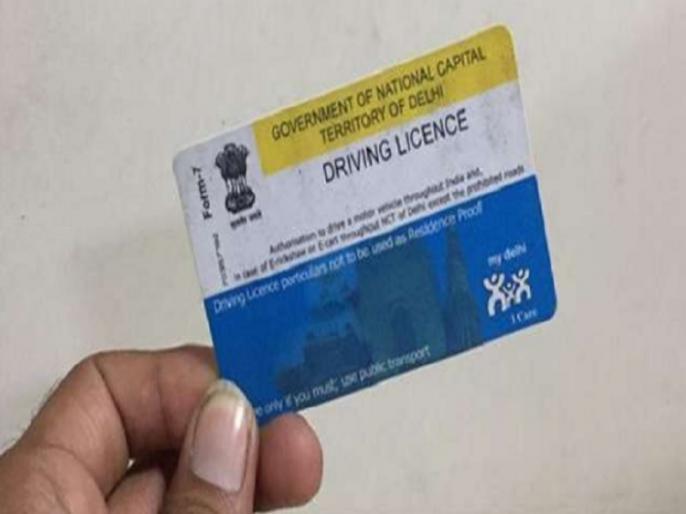 driving license rcaadhar cardverification rtomade 18 facilities online these servicesknow everything | अब घर बैठे ऑनलाइन पाएं ड्राइविंगलाइसेंस औरआरसी,18 सुविधाएं ऑनलाइन,नहीं काटने होंगे आरटीओ के चक्कर, जानें सबकुछ