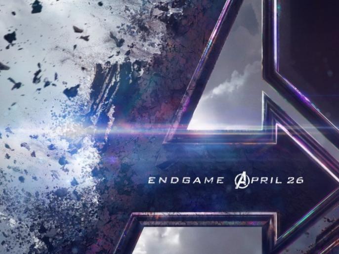 Marvel Studios Avengers 4 Trailer launched on youtube and twitter with the title Avengers Endgame, release date | Avengers 4: Endgame का ट्रेलर हुआ लॉन्च, अब तक तीन करोड़ से ज्यादा मिल चुके हैं व्यूज