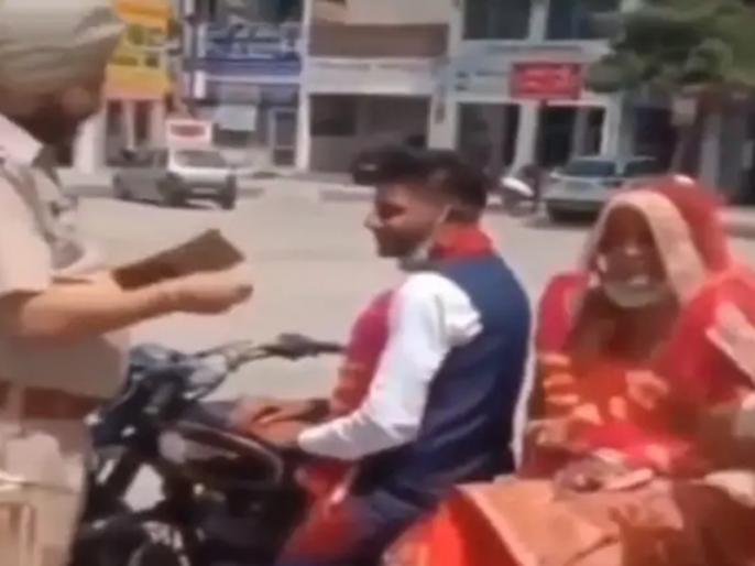 police unique way congratulate to newly married couple video goes viral | शादी के बाद बाइक से नई नवेली दुल्हन को घर ले जा रहा था दूल्हा, रास्ते में पुलिसवालों ने किया कुछ ऐसा कि हो रही जमकर तारीफ