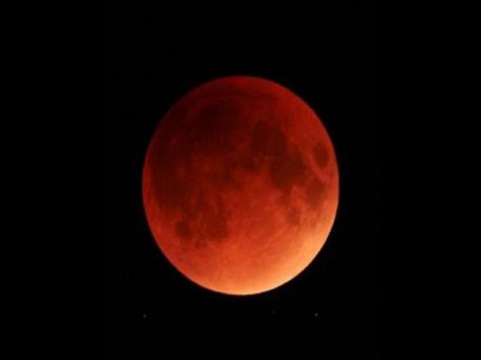 Rare lunar occultation of Mars to be visible from India at 5 pm today | Grahan 2021: आज शाम पांच बजे दिखाई देगा मंगल पर ग्रहण, दिखेगा सुंदर नजारा, जानें अहम जानकारियां