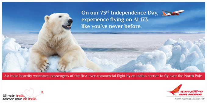 Air India becomes first Indian airline to fly over North Pole on 73rd in independence day | स्वतंत्रता दिवस पर AIR INDIA ने रचा इतिहास, नॉर्थ पोल के ऊपर से उड़ने वाली पहली भारतीय एयरलाइन बनी