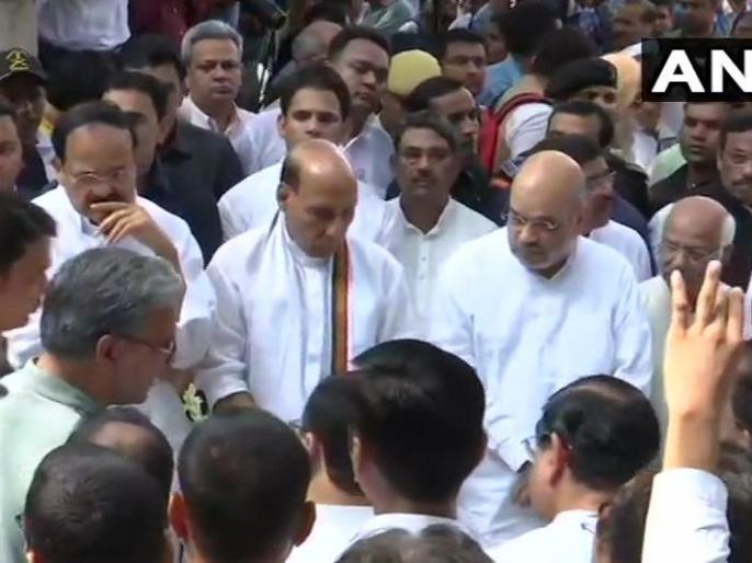 Arun Jaitley Funeral BJP Headquarter nigam both ghat Live News Updates in Hindi | Arun Jaitley Funeral: पंचतत्व में विलीन हुए अरुण जेटली, निगम बोध घाट पर पुत्र ने दी मुखाग्नि