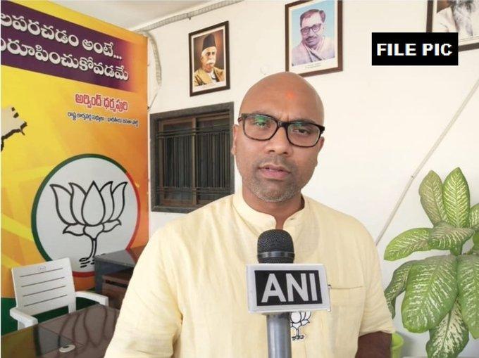 D Arvind, BJP MP from Nizamabad in Telangana: People of Nizamabad are demanding to re-name Nizamabad as Indur. | निजामाबाद का नाम 'अशुभ' है और इसका नाम बदल कर इन्दूर किया जाना चाहिएःभाजपा सांसद