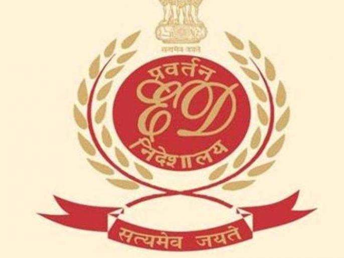 ED arrested former manager of Maharashtra co-operative in case of money laundering | ईडी ने मनी लॉन्ड्रिंग मामले में महाराष्ट्र की सहकारी समिति के पूर्व मैनेजर को किया गिरफ्तार