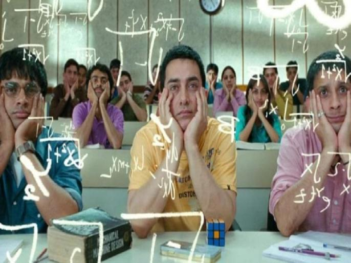 how to improve education system in india | ब्लॉग : भारत को सुपर पावर बनाने के लिए शिक्षा प्रणाली में सुधार की जरूरत
