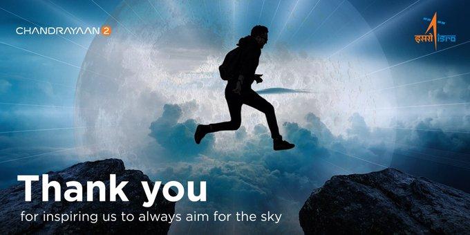 Chandrayaan-2: ISRO said- Thank you for standing by us, we will continue to move forward inspired by the hopes and dreams of Indians all over the world! | चंद्रयान-2ः ISRO ने कहा-हमारे द्वारा खड़े होने के लिए धन्यवाद,हम दुनिया भर में भारतीयों की आशाओं और सपनों से प्रेरित होकर आगे बढ़ते रहेंगे!
