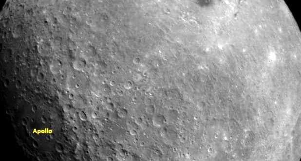 Chandrayaan 2: IIRS took a picture of the lunar surface, ISRO released, large and small pits are seen on the surface. | चंद्रयान 2ःIIRS ने लीचंद्रमा के सतह की तस्वीर, इसरो ने जारी की,सतह पर बड़े और छोटे गड्ढे नजर आ रहे हैं