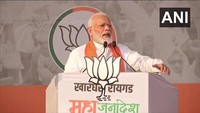 One Narendra and one Devendra, this is the formula that is giving 11 times the power of double engine of development of Maharashtra: Modi   एक नरेंद्र और एक देवेंद्र, ये वो सूत्र है जो महाराष्ट्र के विकास के डबल इंजन को 11 गुना शक्ति दे रहाःमोदी