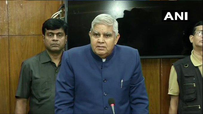 Yadavpur University: Babul Supriyo controversy, Governor joins meeting after one month | यादवपुर विश्वविद्यालयःबाबुल सुप्रियो विवाद, एक माह बादबैठक में शामिल हुए राज्यपाल