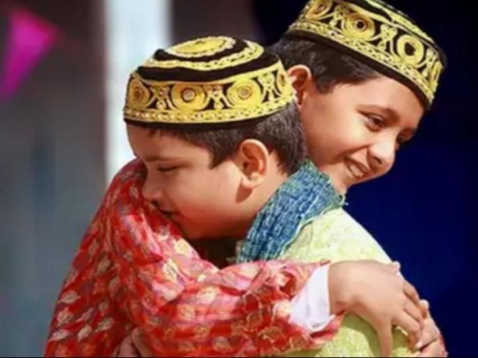 Eid mubarak 2018: wish your friends with images quotes messages sms and greetings | ईद मुबारक 2018: इन खास संदेशों से फेसबुक, व्हॉट्सऐप पर अपने दोस्तों को दें ईद की बधाई