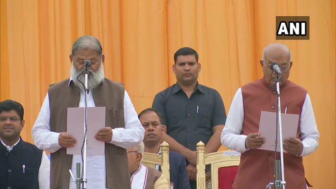 Khattar's new cabinet minister, Chaudhary Devi Lal's son Ranjit Singh becomes minister, hockey player-turned-politician Sandeep Singh is also in the cabinet | खट्टर मंत्रिमंडल के नए मंत्री, चौधरीदेवीलाल के बेटे रंजीत सिंह बने मंत्री,हॉकी खिलाड़ी से नेता बनेसंदीप सिंह भीमंत्रिमंडल में