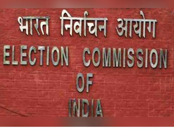 Rajasthan: By-election preparations for two assembly seats complete, voting to be held on Monday | राजस्थान: दो विधानसभा सीटों के लिए उपचुनाव की तैयारियां पूरी, सोमवार को होगा मतदान