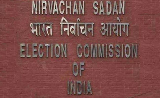 Assembly elections Election Commissionmaintaininghonor interest of democracyAvadhesh Kumar's blog | निर्वाचन आयोग का सम्मान बनाए रखना लोकतंत्र के हित में,अवधेश कुमार का ब्लॉग
