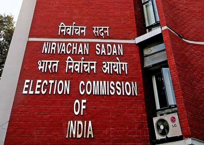 Postal Voting For Covid patients, age of 65 years, ECI announce Big Change Ahead Of Bihar Polls | अब 65 की उम्र से ऊपर के लोग और कोरोना मरीजों को मिली बैलेट पेपर की सुविधा, चुनाव आयोग का फैसला