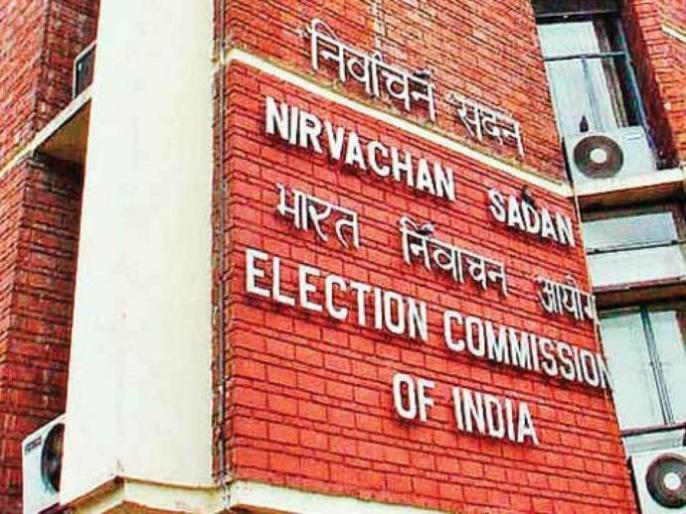 20 poll officials suspended for negligence & not allowing free & fair polls in UP's Lakhisarai | बिहार लोकसभा चुनावमेंबूथ कैप्चरिंग का मामला,चुनाव आयोग एक्शन में, लखीसराय में 20 कर्मीनिलंबित