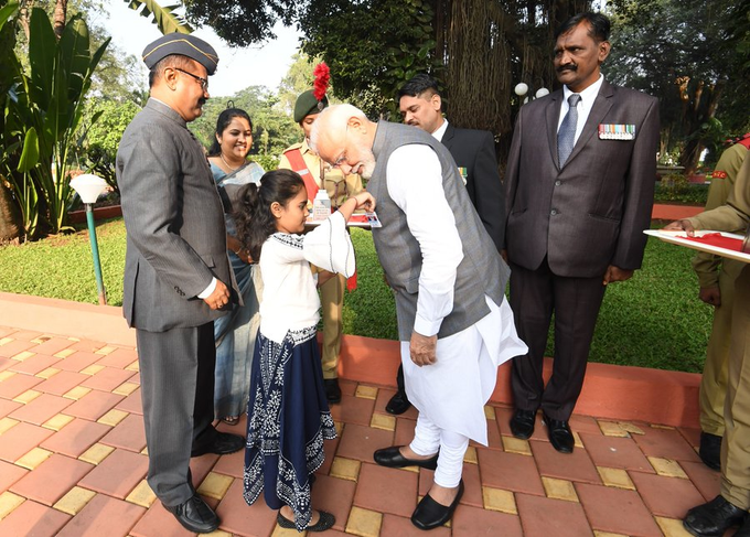 Armed Forces Flag Day: PM Modi said - salute the indomitable courage, watch video | सशस्त्र सेना झंडा दिवसः पीएम मोदी ने कहा-अदम्य साहस को सलाम, देखें वीडियो