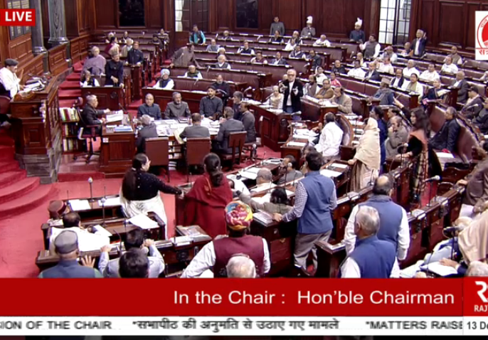 Parliament Winter Session LIVE Updates: The Anti-Maritime Piracy Bill, CAB debate | Parliament Winter Session: लोकसभा की कार्यवाही अनिश्चितकाल के लिए स्थगित