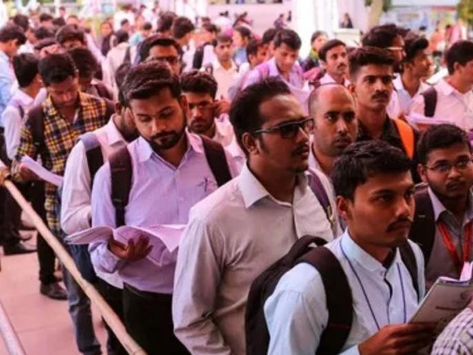 The ability of employment is increasing among those coming with professional degrees | देश की शिक्षा प्रणाली के लिए खुशखबरी, पेशेवर डिग्री लेकर आने वालों में बढ़ रही है रोजगार की काबिलियत