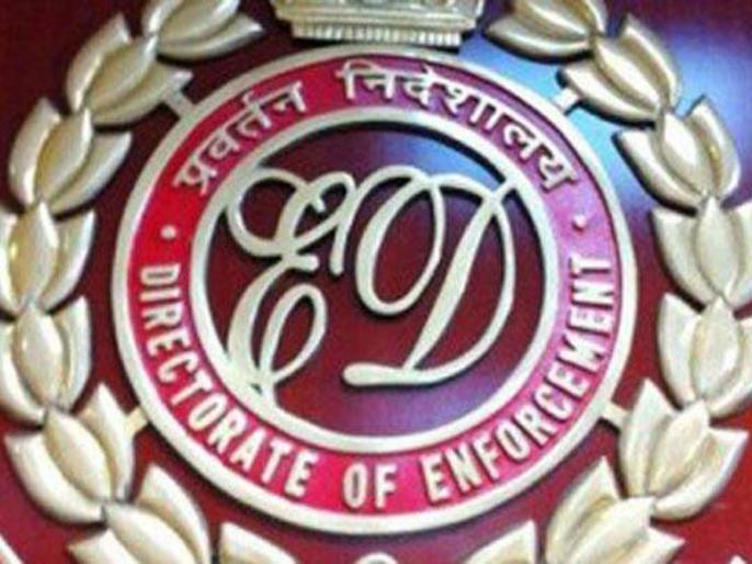 biharED raidson office of popular front of india pfi purnia darbhangaAction Delhi violenceHathras case   पूर्णिया और दरभंगा मेंपीएफआई पर कार्रवाई, ED नेकई घंटे की छापेमारी, दिल्ली हिंसा और हाथरस मामले में आया था नाम