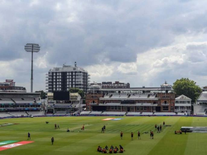 2019 ICC World Cup Final, New Zealand vs England: Weather Update, Lord's London, Rain Prediction   ENG vs NZ, World Cup Final: क्या फाइनल में बारिश बनेगी मुसीबत, जानिए क्या है रविवार के मौसम का अनुमान