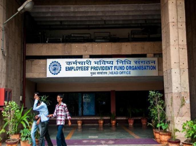 Coronavirus EPFO to disburse pension early to 65 lakh account holders | कोरोना वायरस के खतरे के बीच EPFO ने 65 लाख पेंशनधारकों के लिए उठाया ये कदम
