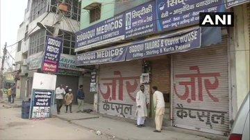 Delhi violence: The student of class VIII who went to take the exam three days ago has not returned home till today.   दिल्ली हिंसा : तीन दिन पहले परीक्षा देने गई आठवीं कक्षा की छात्रा आज तक घर नहीं लौटी