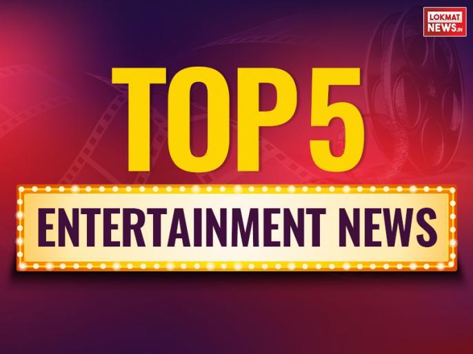 Entertainment, Bollywood gossips, breaking, hot news today 21 August | बॉलीवुड टॉप 5: 'सुई धागा' के लिए अनुष्का शर्मा की उड़ाई जा रही है खिल्ली, श्रद्धा कपूर पर 'नैनों से बाण' चलाते हुए नजर आए निरहुआ