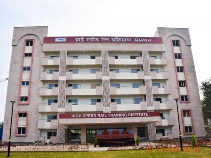 Indian Railways new hostel building high-speed rail project training institute in for creating a backup quarantine centre | कोरोना से जंग के लिए बुलेट ट्रेन की बिल्डिंग का होगा इस्तेमाल, 168 कमरों के साथ ये होंगी ये सुविधाएं