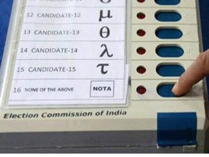 lok sabha election: five polling booth will be selected for checking evm votes by vvpat in rajasthan | लोकसभा चुनावः अब पांच बूथों का चयन कर EVM के वोटों की ऐसे होगी जांच, जारी किए गए निर्देश
