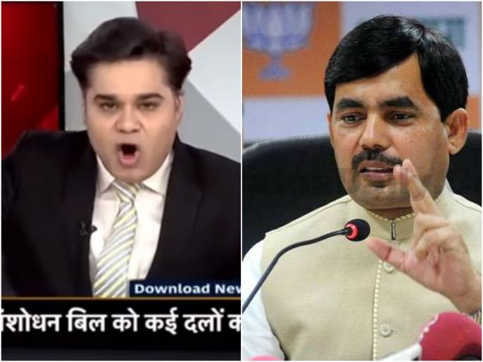 Exit Poll results: in TV debate, BJP spokesperson says Amit Shah can change the scenario | Exit Poll के नतीजे देख सकपकाए बीजेपी प्रवक्ता, बोले- ट्रेंड बदल देने का नाम ही है अमित शाह!