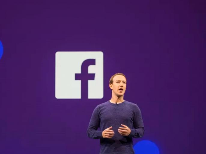 Canada Fines Facebook With Over $6 Million After Privacy Probe   फेसबुक पर लगा करोड़ों रुपये का जुर्माना, यूजर्स की निजी जानकारी बेचने का है आरोप