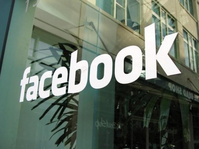 Facebook new features for music lovers, partners with T-Series, Zee Music and Yash Raj Films | Facebook पर अब अपने मनपसंद गाने के साथ कर सकेंगे पोस्ट, कंपनी ने पेश किया नया फीचर