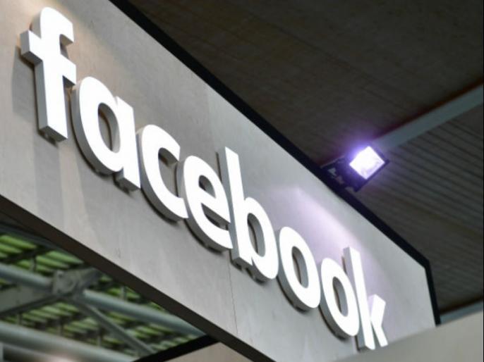 facebook unveil cryptocurrency details today latest tech news, Facebook to introduce its own cryptocurrency news   Facebook के क्रिप्टोकरेंसी से आज उठेगा पर्दा, Bitcoin को ऐसे मिलेगी टक्कर