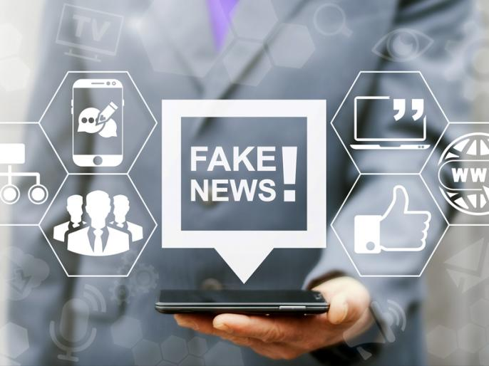 Fake News Survey by CIGI Report: 86% of Internet users being duped by fake news via internet and social media | 86 पर्सेंट इंटरनेट यूजर्स होते हैं फेक न्यूज का शिकार, सर्वे में चौकाने वाली बात आई सामने