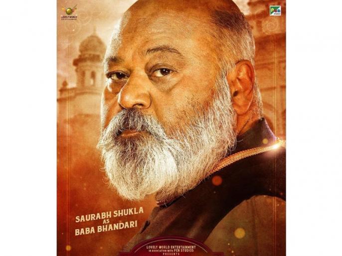 Family Of Thakurganj: actor saurabh shukla angry on set   जब सेट पर भड़क गए एक्टर सौरभ शुक्ला, जमकर काटा बवाल- घंटों वैनिटी वैन में रहे बंद