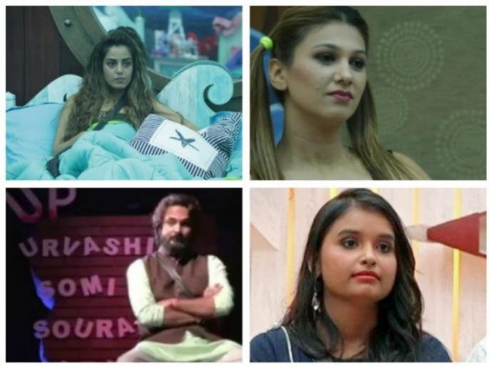 saurabh patel will be eliminated from salman khans show | BB12: बाथरूम के अंदर आखिर क्या करती हैं सुरभि राणा, इस हफ्ते ये प्रतियोगी 'बिग बॉस' से हो सकता है बाहर