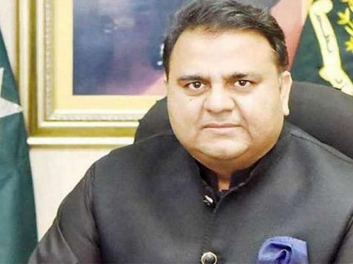 Image result for pakistan minister fawad chaudhry