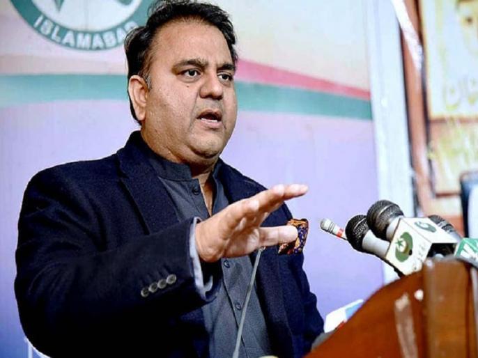 pakistan minister fawad hussain tweet Bitter truth is extremIsts of RSS have taken over India   'कड़वा सच, RSS के कट्टर समर्थकों ने भारत पर कब्जा कर लिया है', पाकिस्तानी मंत्री फवाद हुसैन का ट्वीट चर्चा में, जवाब मिला-'TLP ने पूरे पाकिस्तान...'
