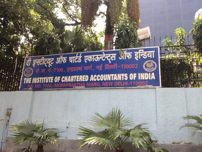 icai ca exam 2017 results scam: 500 student protest in Delhi ITO ICAI building | CA फाइनल रिजल्ट में घोटाला: दिल्ली में 500 छात्रों ने किया विरोध, कर रहे हैं ये दावा
