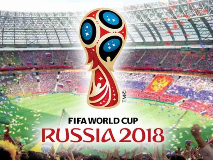 Fifa world cup 2018 full squad list of 8 groups teams and names of all players | FIFA World Cup 2018: फुटबॉल के महासमर में 32 टीमें और 500 से ज्यादा खिलाड़ी, देखिए पूरी लिस्ट