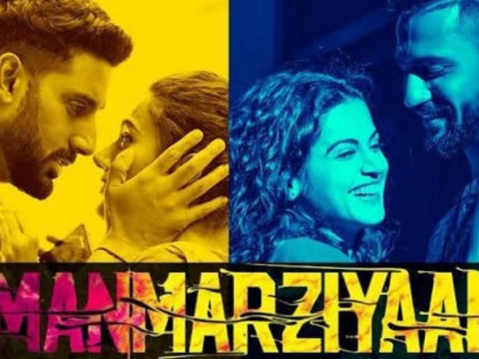 Pakistant censor board didnt clear Tapsee Pannu and Abhishek Bachchan starrer 'Manmarziyan' | ना इस्लाम ना आतंकवाद, फिर भी पाकिस्तान में बैन हुई तापसी पन्नू की फिल्म 'मनमर्जियां'