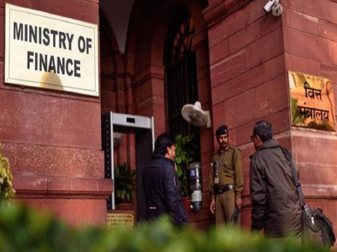 Ministry of Finance directs ministries and departments to reduce non-essential expenditure | वित्त मंत्रालय का मंत्रालयों व विभागों को गैर-जरूरी खर्च घटाने का निर्देश