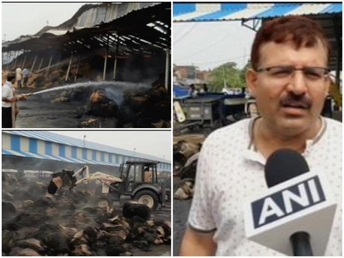 Fire broke out at Anaj Mandi in Ambala Haryana live updates | हरियाणा: अंबाला की अनाज मंजी में लगी आग, दमकल की 16 गाड़ियां मौके पर