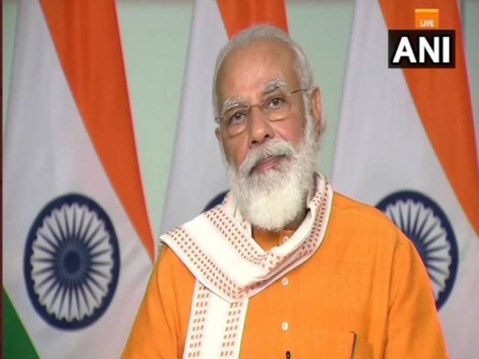 PM narendra Modi amit shah expresses sadness over fire incident in Andhra Pradesh covid care | आंध्र प्रदेश में कोविड केयर में लगी आग की घटना पर पीएम मोदी ने जताया दुख, कहा- हर संभव मदद की जाएगी