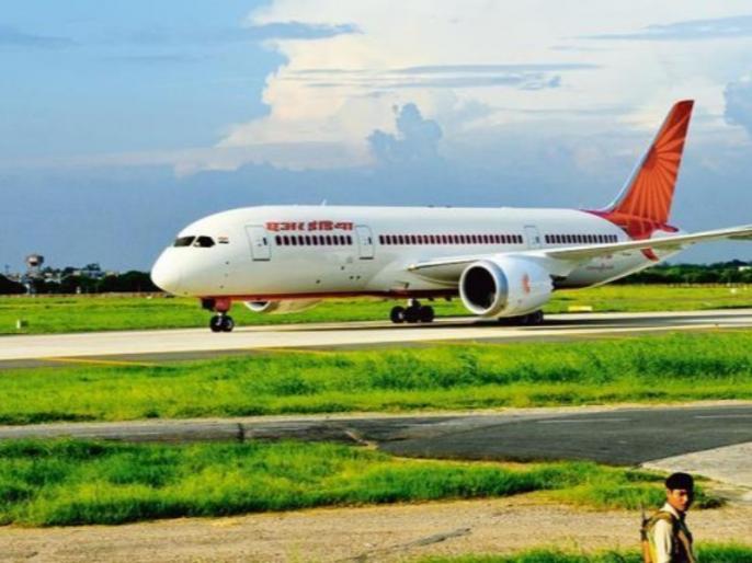 7 fare bands for domestic flights starting from 25 may, Ticket prices between rs 2000 to 18600   सरकार ने 25 मई से शुरू हो रही घरेलू उड़ानों को 7 श्रेणी में बांटकर तय किया न्यूनतम-अधिकतम किराया, जानें कितनी दूरी के लिए कितना करना होगा खर्च