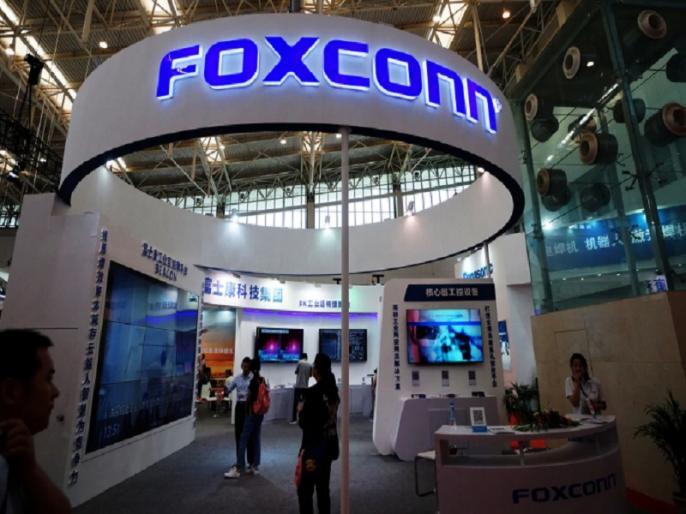 Apple supplier Foxconn to invest $1 billion in Tamil Nadu plant: report | ऐपल iPhone बनाने वाली कंपनी Foxconn भारत में करेगी एक बिलियन डॉलर का निवेश, तमिलनाडु में लगेगी फैक्ट्री: रिपोर्ट