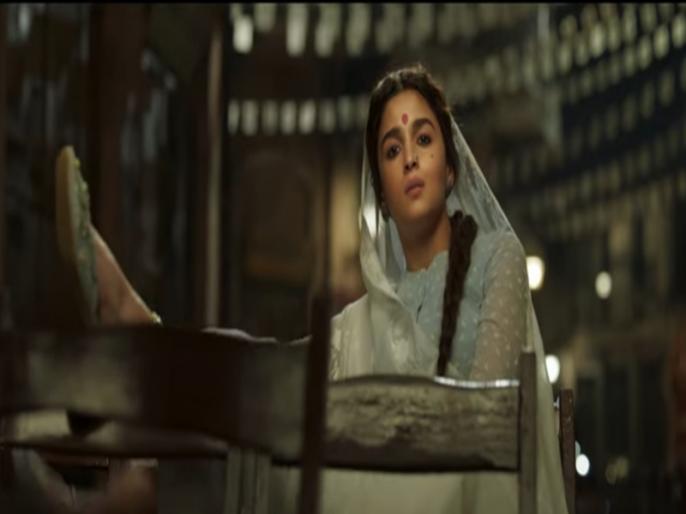 Gangubai Kathiawadi teaser Meet Alia Bhatt as the queen of Kamathipura watch video | Gangubai Kathiawadi Teaser: माफिया क्वीन के अवतार में आलिया भट्ट की दमदार एक्टिंग, टीजर ने उड़ाए फैंस के होश