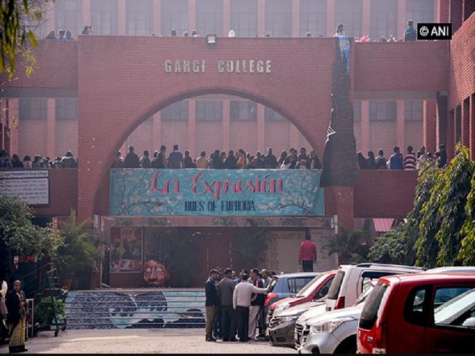 Gargi College 2 more persons have been arrested Total 17 persons   गार्गी कॉलेज छेड़छाड़ मामला: दो व्यक्ति और गिरफ्तार, अब तक कुल 17 लोग गिरफ्तार