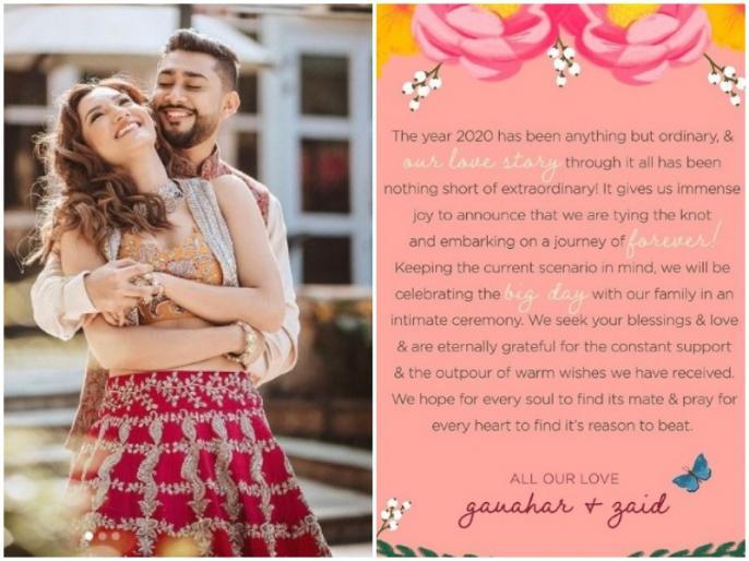 Gauahar Khan on marrying Zaid Darbar on Dec 25: Wrote beautiful Post When he proposed   गौहर खान और जैद दरबार ने वेडिंग डेट अनाउंस, रोमांटिक फोटो और प्यारे मैसेज के साथ शेयर की गुड न्यूज